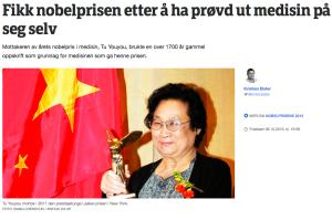 Mottakeren av årets nobelpris i medisin, Tu Youyou, brukte en over 1700 år gammel oppskrift som grunnlag for medisinen som ga henne prisen.
